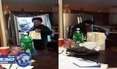بالفيديو.. رجل يٌخبئ هدية غير متوقعة لزوجته في الثلاجة