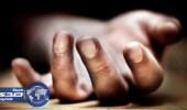 جثة مضرجة بالدماء تصيب السكان بالهلع
