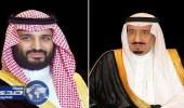 خادم الحرمين وولي العهد يعزيان رئيسة وزراء المملكة المتحدة