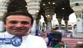 سيارة تصدم طائرة الفنان كريم عبد العزيز بعد عودته من الحج