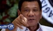 """الفلبين تدرس تشكيل قوة لمكافحة التشدد المستلهم من فكر """" داعش """""""
