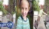 بالفيديو.. نهاية غير متوقعة لطفل حاول تنفيذ مقلب في والده