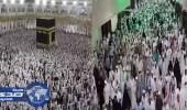مقطع يوثق انسيابية حركة الحجاج بالمسجد الحرام