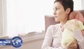 أعراض اكتئاب ما بعد الولادة وأسبابه وطرق علاجه