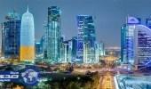 الأسرة الحاكمة في قطر تبيع بنكا في أوروبا