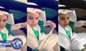 """بالفيديو.. سعادة """" أحمد """" ابن أحد أبطال الحد الجنوبي في العيد الوطني"""