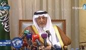 أمير مكة مقاطعا مراسلة وكالة الأنباء الفرنسية: الحج ليس سياحة دينية