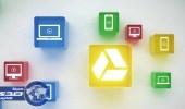 """توقف مفاجئ لـ """" جوجل درايف """" يربك الشركات العالمية"""