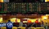 17 ألف مستثمر هندي في سوق أبوظبي للأوراق المالية