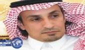 وزير الداخلية يكرم الزميل سعود الشيباني