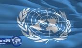 المملكة: عمليات التحالف تهدف لإعادة حكومة اليمن الشرعية