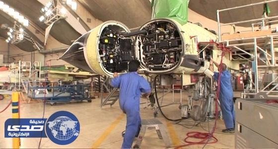 شركة السلام لصناعة الطيران تعلن وظائف فنية بالطائف والظهران