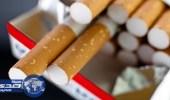 زيادة أسعار التبغ ومشروبات الطاقة في الإمارات