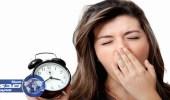 دراسة: نقص ساعات النوم تزيد فرص اضطراب نقص الانتباه