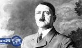 صائد الكنوز يكشف مركز هتلر النووي