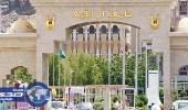 600 ألف رسالة توجيهية لمستجدي جامعة أم القرى