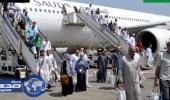 مصر للطيران تنظم 20 رحلة لعودة 4800 حاج من الأراضي المقدسة
