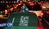 بلدية سميراء بحائل تستعد للاحتفال باليوم الوطني للمملكة