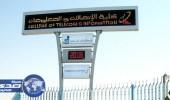 """"""" اتصالات ومعلومات """" الرياض تستقبل 500 طالب مستجد"""