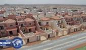عضو بالشورى يقترح منح قروض للمواطنين لشراء السكن