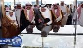 بالصور.. إعلان أسماء الفائزين بجائزة مركز الأمير خالد الفيصل للاعتدال