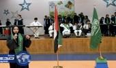 """بالصور.. """" مدارس الإمارات """" تحتفي باليوم الوطني الـ87 للمملكة"""