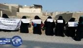 بالصور.. وقفة احتجاجية لأمهات اليمنيين المختطفين بالحديدة