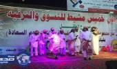 بالصور.. فرقة جيزان تحيي أول ليالي عيد الأضحى على مسرح مهرجان خميس مشيط