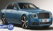 بالصور.. مولسان Limited Edition وكونتيننتال GT الجديدة تتصدران قائمة معرض فرانكفورت