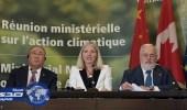 كندا تستضيف اجتماعا لبحث اتفاقية باريس للتغير المناخي