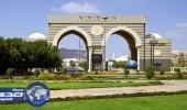 الجامعة الإسلامية تعلن أسماء المرشحين من طلاب المنح الخارجية