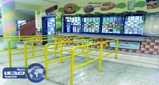 اعتماد 74 شركة وأسرة منتجة لتشغيل 1100 مقصف مدرسي في الطائف صحيفة صدى الالكترونية