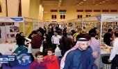 """المملكة تشارك في تنظيم مهرجان """" الأيام الثقافية العربية """" في ليتوانيا"""