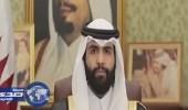 الشيخ سلطان بن سحيم يلقي خطابا للشعب القطري