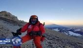متسلقة جبال رومانية تصل لأعلى قمة بركانية في إكوادور