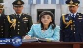 الإمارات تنفي اختباء رئيسة وزراء تايلاند في أراضيها