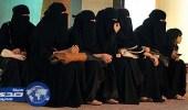 مدارس الرياض تعلن عن وظائف شاغرة للنساء