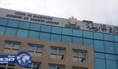 الخارجية الفلسطينية: استمرار العنجهية الاستيطانية يفتح الأبواب على الاحتمالات كافة