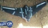 بالصور.. الجيش الوطني يسقط طائرة استطلاع حوثية في نهم شرقي صنعاء
