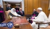 """بالصور.. تكوين لجنة دائمة للتواصل بين """" الفاتيكان """" ورابطة العالم الإسلامي"""