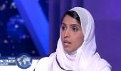 تقرير ألماني عن مشاعل الشميمري مهندسة الصواريخ السعودية
