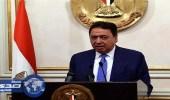 ارتفاع عدد الوفيات بين الحجاج المصريين إلى 70 حالة