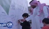 زوار مهرجان الرمان بالباحة يسطرون رسالة لأبطال الحد الجنوبي