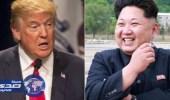 أمريكا تنذر كوريا الشمالية باستخدام السلاح النووي