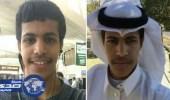 كواليس العثور على الشاب السعودي المختفي في جورجيا