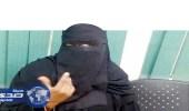 قصة مواطنة استدانت لسداد دية ابنها قاتل طليقته والسجن ينتظرها