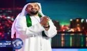 حسين الجسمي يهنئ شعب المملكة باليوم الوطني