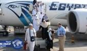 غداً.. مصر للطيران تنتهي من نقل 75 ألف حاج