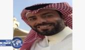 """"""" الثقافة """" تعين رضا الحيدر مشرفا عاما لهيئة الإعلام المرئي والمسموع"""