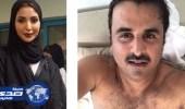 فضيحة تميم: تزوج ابنة حمد بن جاسم بعد مقتل زوجته بيوم واحد